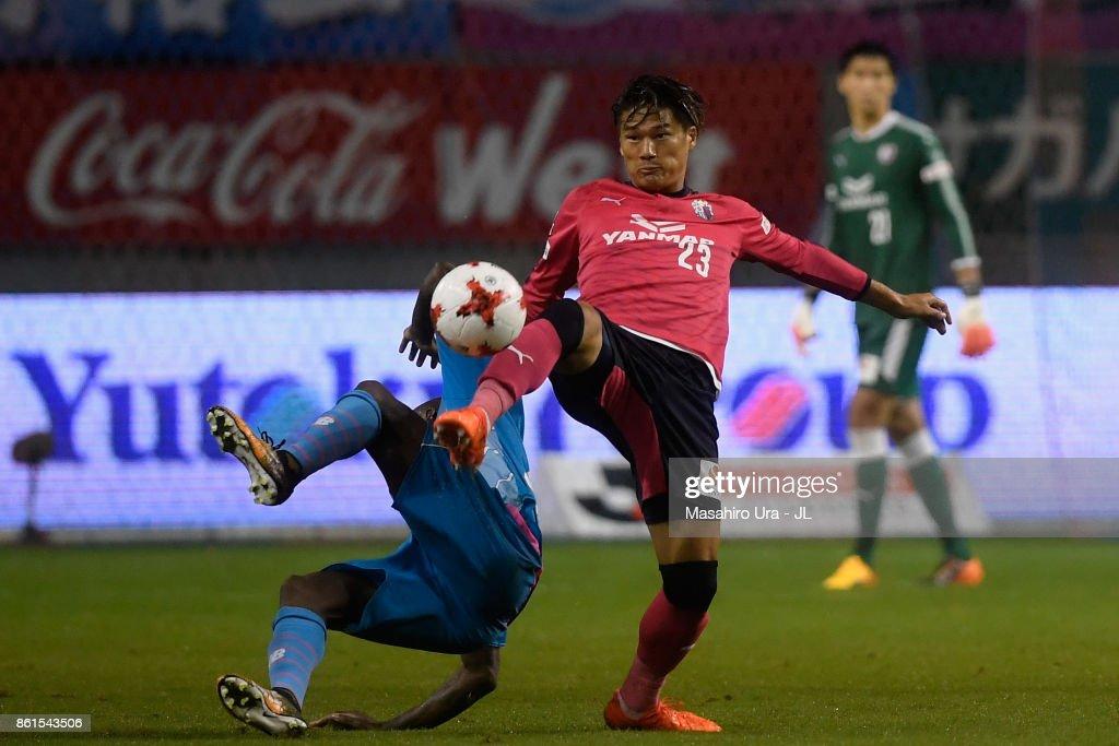 Sagan Tosu v Cerezo Osaka - J.League J1 : ニュース写真
