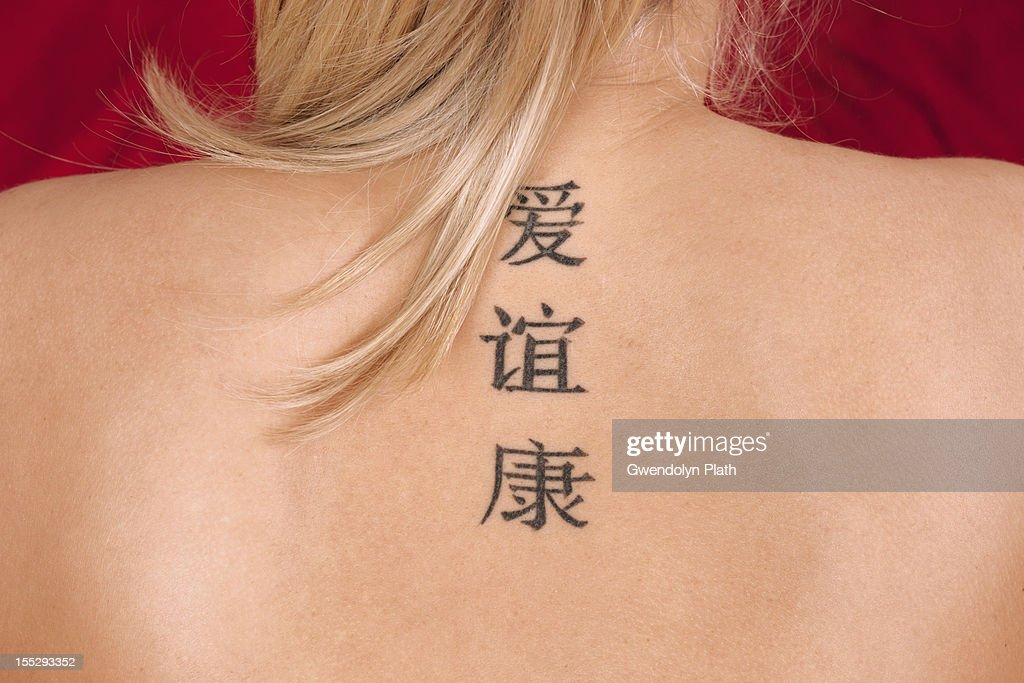 Tattoos Of Chinese Characters Meaning Love Friendship And Health
