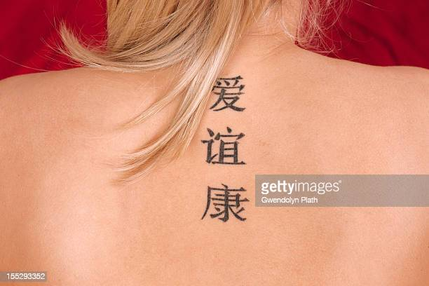 Tattoos of Chinese characters meaning Love, Friendship and Health