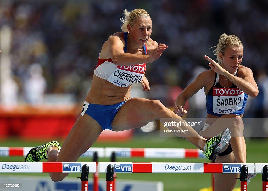 13th IAAF World Athletics Championships Daegu 2011 - Day Three