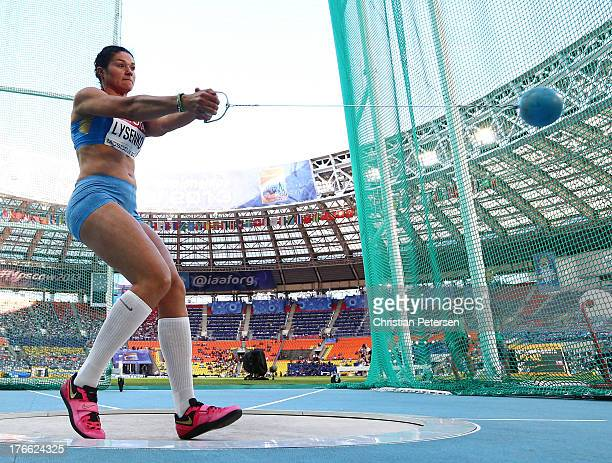 Tatyana Lysenko of Russia competes in the Women's Hammer final during Day Seven of the 14th IAAF World Athletics Championships Moscow 2013 at...