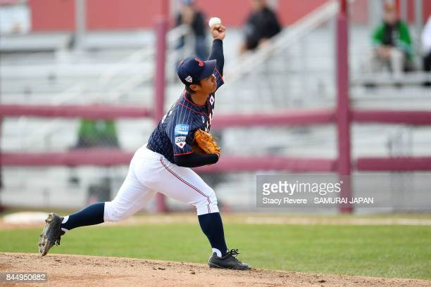 Taura Fumimaru of Japan throws a pitch during the second inning of a game against Korea during the WBSC U18 Baseball World Cup Super Round game...