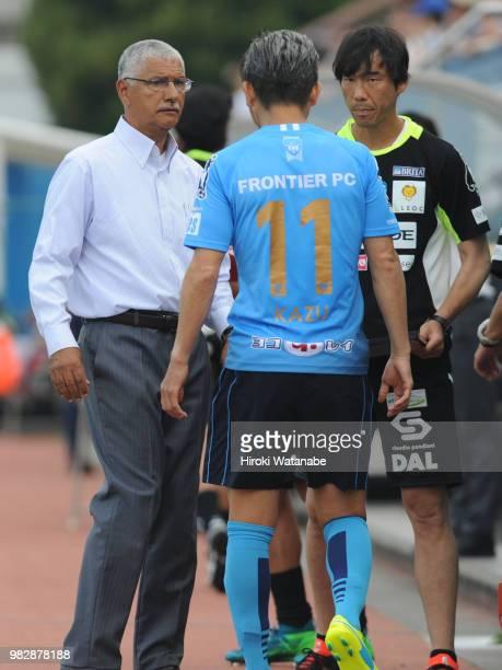 Tavarescoach of Yokohama FC and Kazuyoshi Miura of Yokohama FC looks on during the JLeague J2 match between Yokohama FC and Ventforet Kofu at...