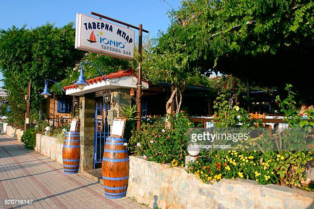 Taverna Lassi Kefalonia Greece