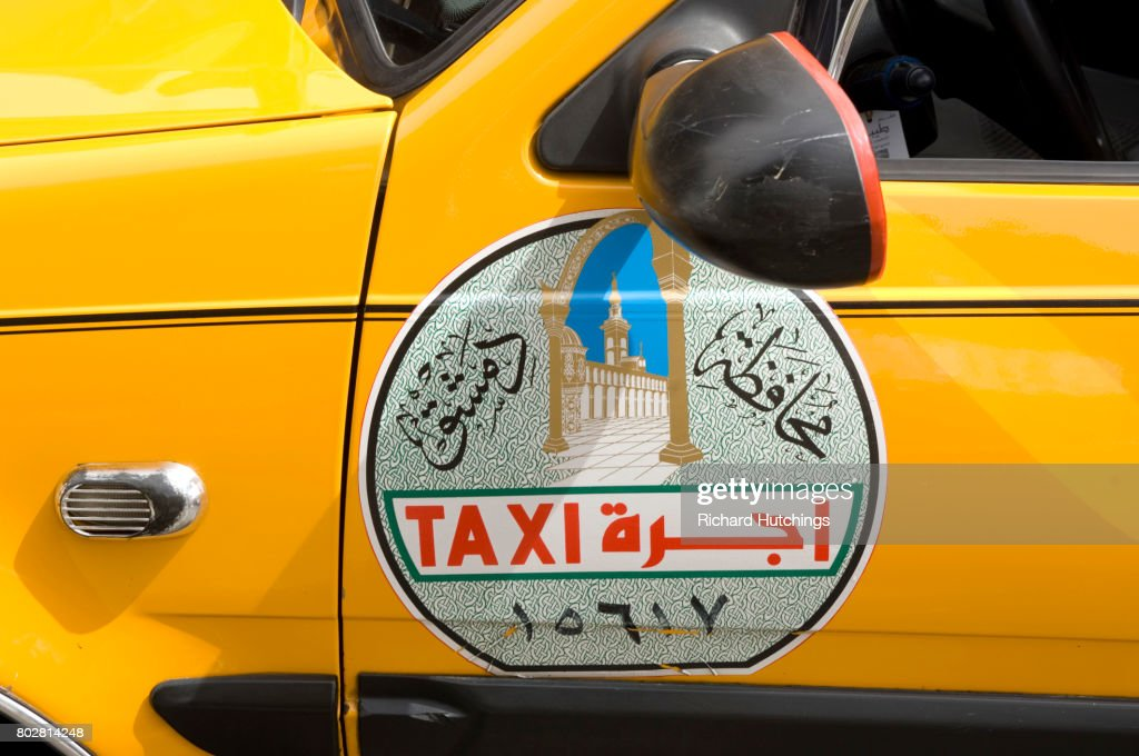Taxi cab in Damascus Syria : Stockfoto