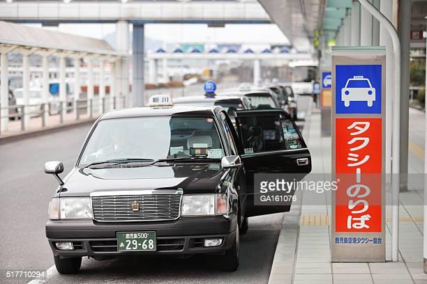 タクシー車での前鹿児島空港ビル