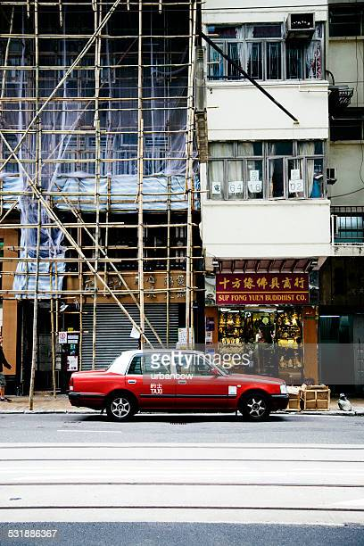 Taxi, Des Voeux Road West, Hong Kong