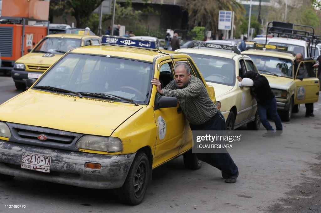SYRIA-CONFLICT-ECONOMY : News Photo