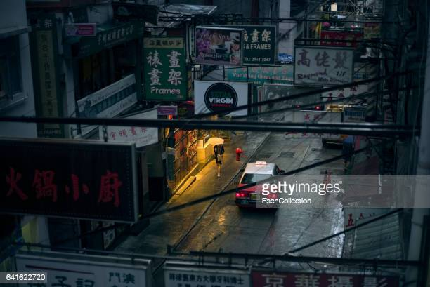 Taxi pick-up in Hong Kong on a rainy morning