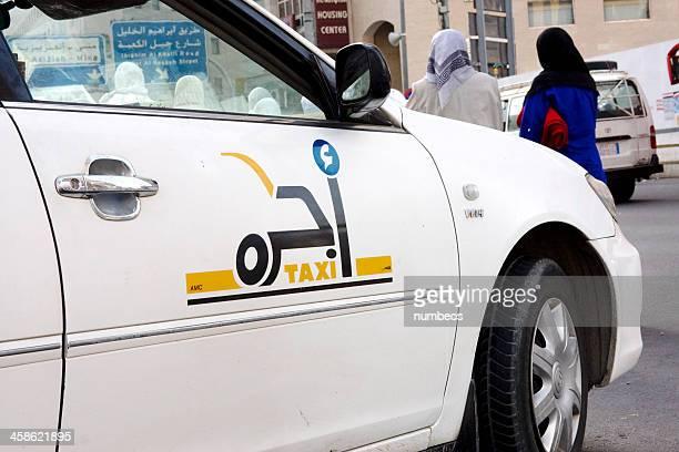Taxi, S.Arabia