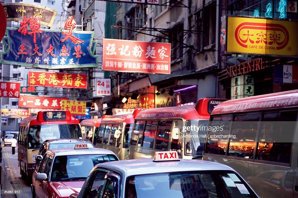 Taxis and buses, Causeway Bay, Hong Kong Island, Hong Kong, China, Asia : Stockfoto