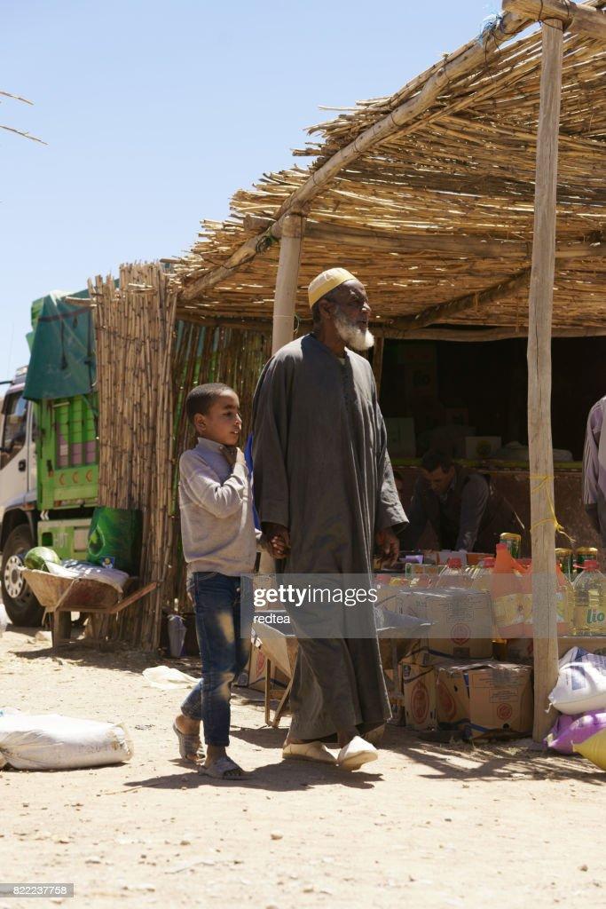 Tazenakht Market Scene : Stock Photo