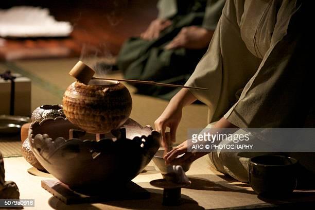 Tea Ceremony Whisk