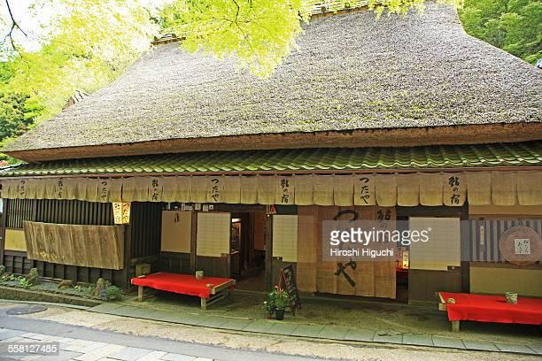 Tea House in Kyoto
