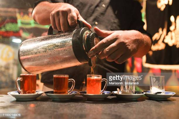 tea time - iftar stock pictures, royalty-free photos & images