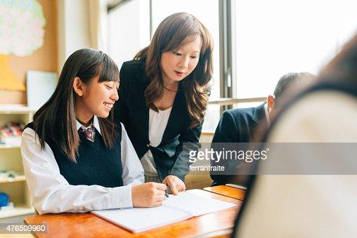 Japanischer Lehrerin Auf Ihren Knien
