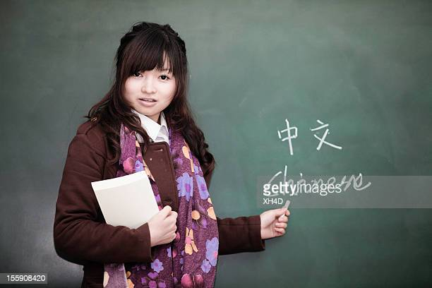 teacher - chinese language stock pictures, royalty-free photos & images