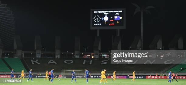 Team Australia leads 41 at first half the FIFA World Cup Qatar 2022 and AFC Asian Cup China 2023 Preliminary Joint Qualification Round 2 match...