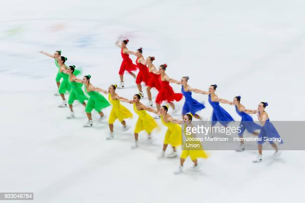 Team Berlin Junior of Germany compete in the Free Skating during the World Junior Synchronized Skating Championships at Dom Sportova on March 17,...