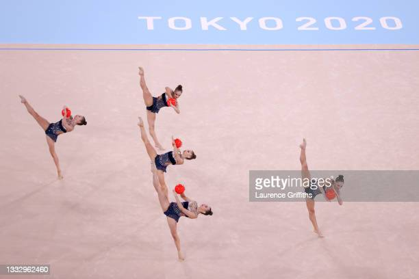 Team Bulgaria competes during the Group All-Around Final at Ariake Gymnastics Centre on August 08, 2021 in Tokyo, Japan.