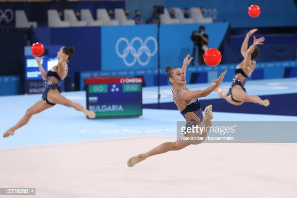 Team Bulgaria competes during the Group All-Around Qualification on day fifteen of the Tokyo 2020 Olympic Games at Ariake Gymnastics Centre on August...