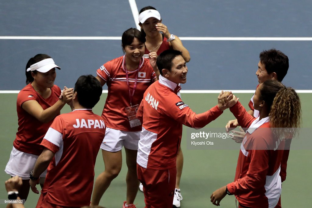 Japan v Great Britain - Fed Cup World Group II Play-Off - Day 2 : News Photo