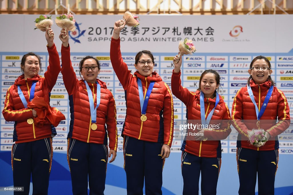 Team China celebrate winning the gold during the gold medal game between China and Korea on day seven of the 2017 Sapporo Asian Winter Games at Sapporo Curling Stadium on February 24, 2017 in Sapporo, Japan.