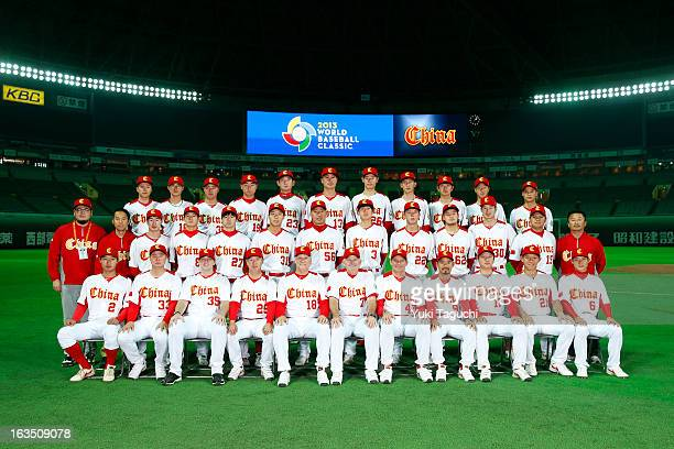Team China poses for a team photo before Pool A Game 5 between Team Brazil and Team China during the first round of the 2013 World Baseball Classic...