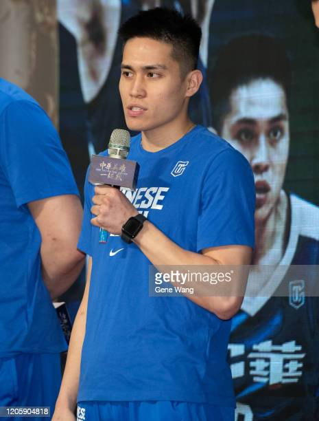 Team Guangzhou LongLions gurads Ying Chun Chen attends the Chinese Taipei Basketball national team press conference ahead of the FIBA Asia Cup 2021...