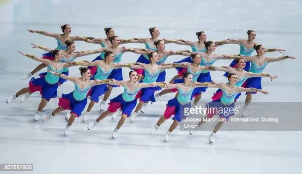 Team Ice Fire Junior of Poland compete in the Short Program during the World Junior Synchronized Skating Championships at Dom Sportova on March 16...