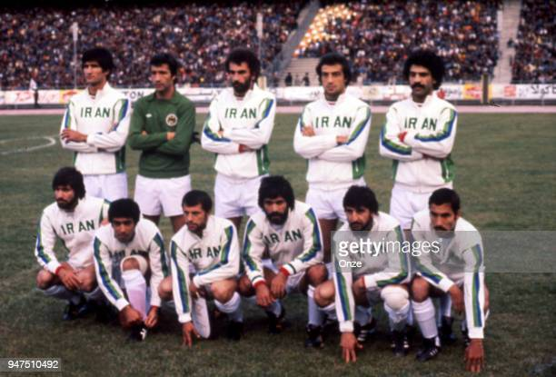 Team Iran during a presentation of team qualifying for the World Cup 1978 in Argentina on 28th December 1977