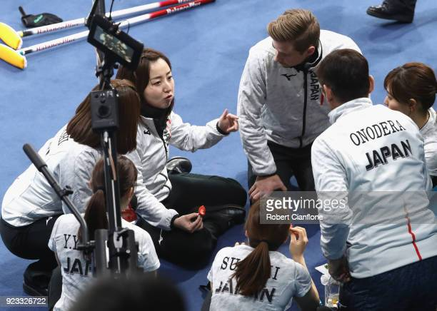 Team Japan are seen at the break during the Women's Semi Final match between Korea and Japan on day fourteen of the PyeongChang 2018 Winter Olympic...