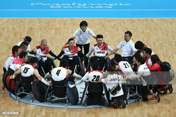Team Japan celebrates after winning the match against Canada in the Men's Wheelchair Rugby Bronze Medal match on day 11 of the Rio 2016 Paralympic...