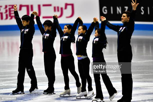 Team Japan is introduced at the opening ceremony during day one of the ISU World Team Trophy 2017 at Yoyogi National Gymnasium on April 20 2017 in...