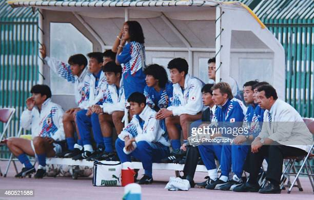 Team Japan looks on during the 1994 FIFA World Cup Asian Final Qualifier match between Japan and Iraq at AlAhly Stadium on October 28 1993 in Doha...