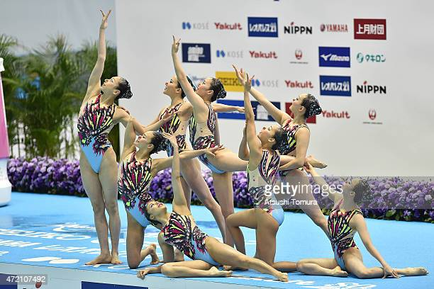 Team Japan perform their routine in the team free routine final during day three of the Synchro Japan Open 2015 at Tokyo Tatsumi International...