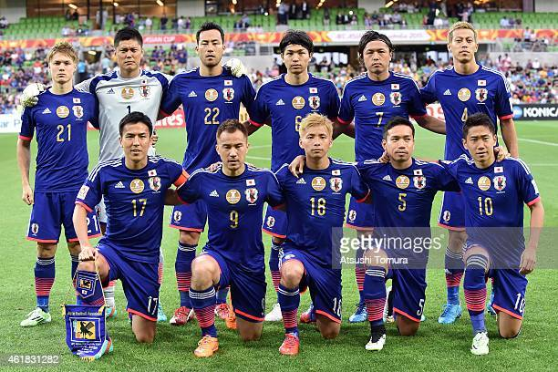 Team Japan pose for a photo before the 2015 Asian Cup match between Japan and Jordan at AAMI Park on January 20 2015 in Melbourne Australia