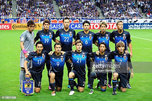 Team Japan pose for a team photo before the 2018 FIFA World Cup Qualifiers match between Japan and Iraq at Saitama Stadium on October 6 2016 in...