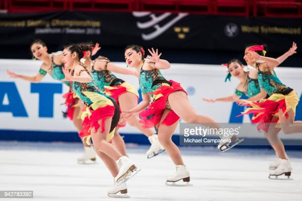 Team Jingu Ice Messengers representing Japan performs during the ISU World Synchronized Skating Championships at the Ericson Globe Arena on April 6...