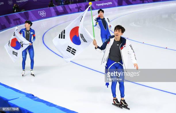 Team Korea celebrates winning the silver medal during the Speed Skating Men's Team Pursuit Final A against Norway on day 12 of the PyeongChang 2018...