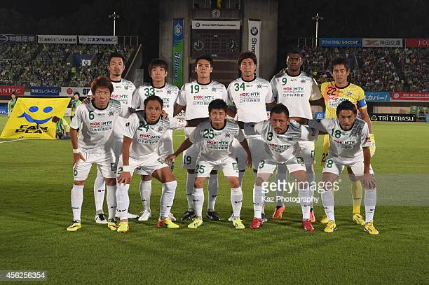Team of FC Gifu during the J League second division match between FC Gifu and Shonan Bellmare at BMW Stadium Hiratsuka on September 28 2014 in...