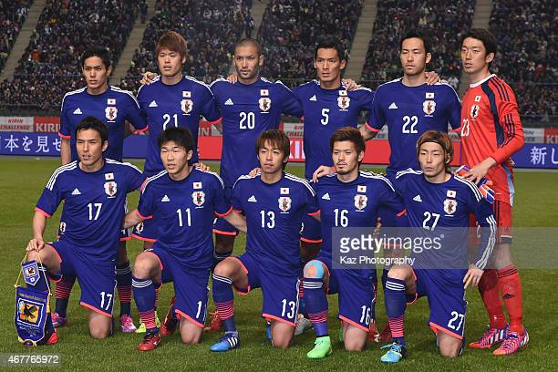 Team of Japan during the international friendly match between Japan and Tunisia at Oita Bank Dome on March 27 2015 in Oita Japan