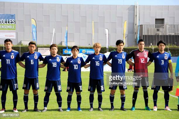 Team of Japan in lineup during U20 match between Portugal and Japan of the International Football Festival tournament of Toulon on May 31 2018 in...