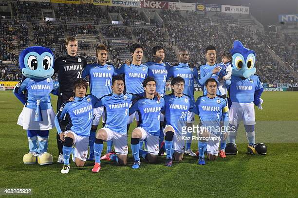 Team of Jubilo Iwata during the JLeague second division match between Jubilo Iwata and Tochigi SC at Yamaha Stadium on April 1 2015 in Iwata...