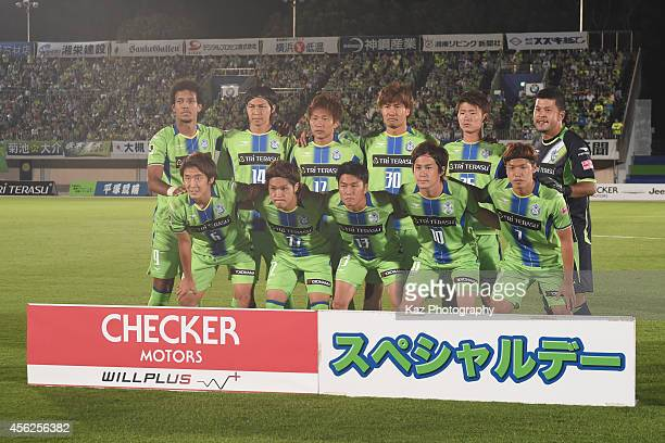 Team of Shonan Bellmare during the J League second division match between FC Gifu and Shonan Bellmare at BMW Stadium Hiratsuka on September 28 2014...