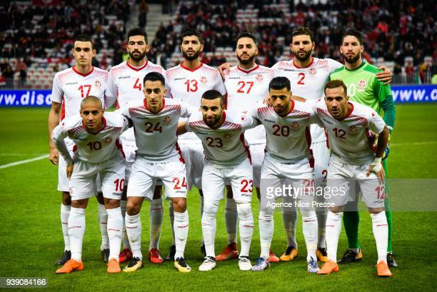 On the top Ellyes Skhiri Yassine Meriah Ferjani Sassi Dylan Bronn Syam Ben Youssef Mouez Hassen Below Wahbi Khazri Saif Eddine Khaoui Naim Sliti...