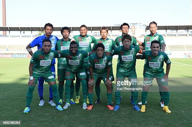 Team photo of FC GIfu during the JLeague 2nd division match between FC Gifu and Oita Trinita at the Gifu Nagaragawa Stadium on September 20 2015 in...