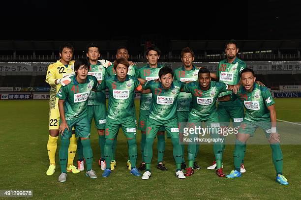 Team Photo of FC Gifu during the JLeague 2nd division match between FC Gifu and Tokushima Vortis at the Gifu Nagaragawa Stadium on October 4 2015 in...