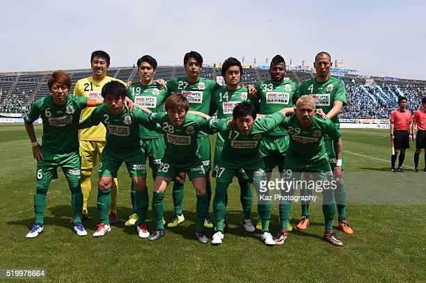 Team photo of FC Gifu during the JLeague second division match between Kamatamare Sanuki and FC Gifu at the Pikara Stadium on April 9 2016 in...