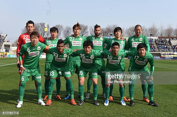Team photo of FC Gifu during the JLeague second division match between Thespa Kusatsu Gunma and FC Gifu at the Shoda Shoyu Stadium Gunma on February...